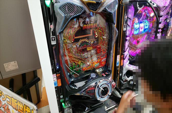 第975回ハズセレ(APULO1松本梓店)最終報告