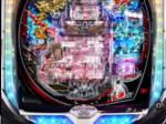 P天龍∞2
