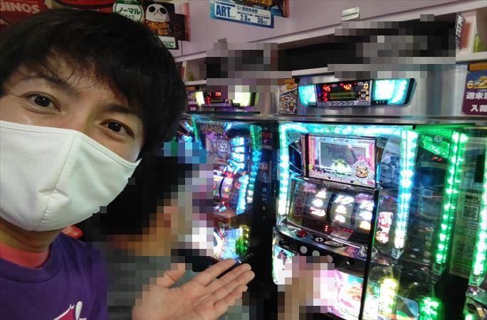 第997回ハズセレナイト(JINOS東長野店)最終報告