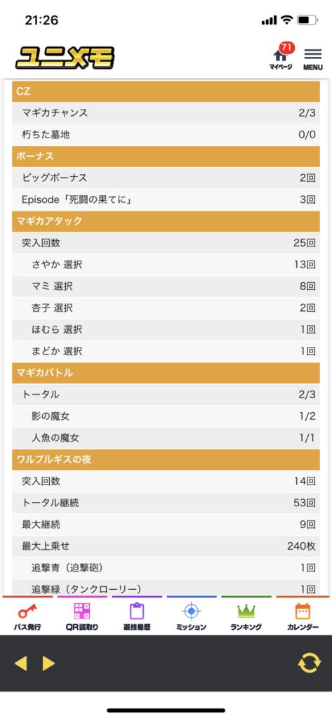 kitsune-151
