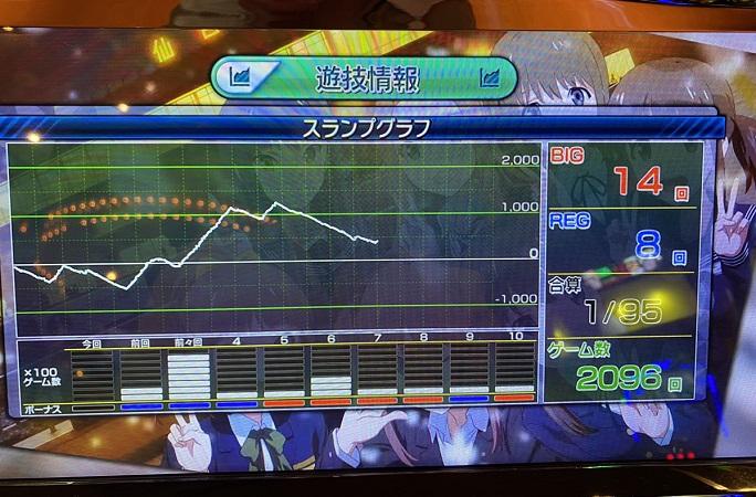 kitsune-157